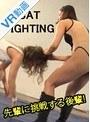 【VR】Cat Fight チェリン、ガビン