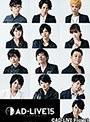 AD-LIVE 2015(9月13日 昼公演【小野賢章×釘宮理恵×鈴村健一】)