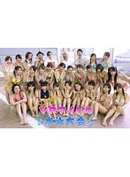 【クロちゃん(安田大サーカス)動画】【VR】VRグラビアアイドル水泳大会2-パン食い競争-一回戦