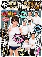【VR】最前列よりさらに前!近すぎる芸人 vol.11