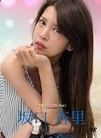 【坂口杏里動画】水玉タレントプロモーション-坂口杏里