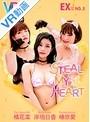 【VR】Steel My Heart 2D/3D (スティール マイ ハート 2D/3D)