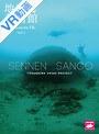 【VR】SENNEN SANGO VR VIDEO 360 4K