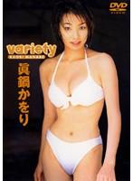 【眞鍋かをり動画】variety-眞鍋かをり-ドキュメンタリー