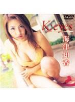 K:eyes 海津知香