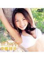 【中根祥子動画】so-happy-中根祥子-美少女