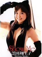 【芝田翔生子動画】Show-Me-芝田翔生子-ネコミミ・獣系