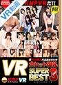 【VR】長尺VR これがK...