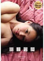 【間宮夕貴(最上ゆき)動画】ダイジェスト版-Olive-Girl-最上ゆき-セクシー