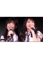 1月30日(金) チームA 公演 5th Stage「恋愛禁止条例」