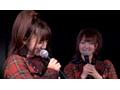 1月25日(月)チームA5th Stage「恋愛禁止条例」公演