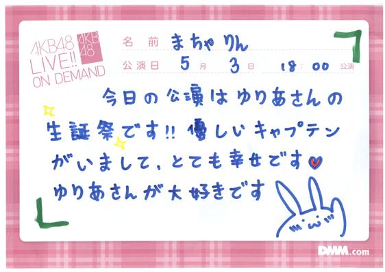 【本スレ】TPE48☆2【はばたけ台湾っ子】 [無断転載禁止]©2ch.net YouTube動画>58本 ->画像>282枚