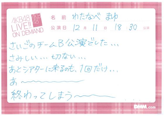 CRぱちんこAKB48バラの儀式 part69 YouTube動画>9本 ->画像>337枚