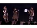 【リバイバル配信】2009年6月14日(日)チームB4th Stage「アイドルの夜明け」おやつ公演