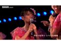 【リバイバル配信】2009年8月16日(日)チームK5th Stage「逆上がり」おやつ公演