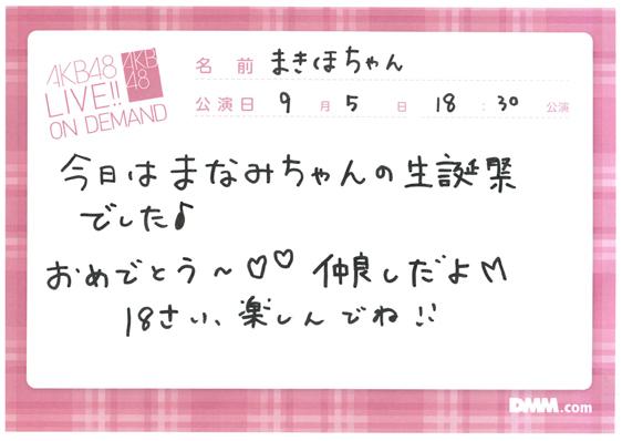 【AKB48】達家真姫宝応援スレ★13【まきちゃん】YouTube動画>9本 ->画像>628枚