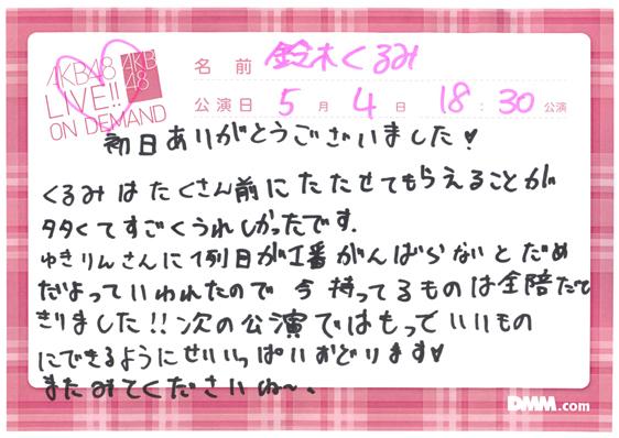 【AKB48】16期・ドラフト3期研究生応援スレ★1YouTube動画>5本 ->画像>367枚