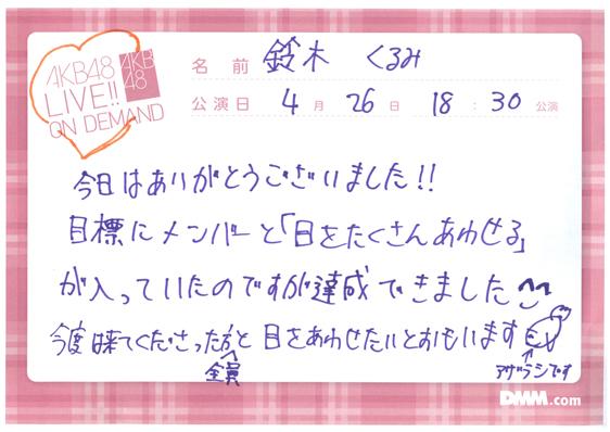 【AKB48】16期生応援スレ☆5©2ch.netYouTube動画>16本 ->画像>538枚