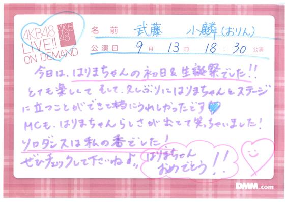 【AKB48】播磨七海応援スレ☆1.1【はりまちゃん】©2ch.netYouTube動画>4本 ->画像>206枚