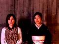 凝視 幸福の三つぼくろ伝説 サンプル画像 No.3