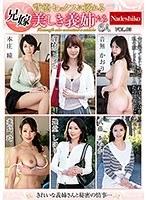 兄嫁 背徳セックスに溺れる美しき義姉たち6人VOL.03
