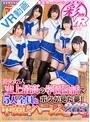 【VR】KMP VR700...