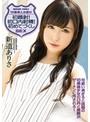 18歳 新人女優の初顔射!...