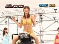 グラビアアスリート美女 ガチ運動会 サンプル画像 No.2