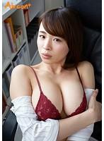 【萩野梨奈 エロ】田所ミカA+-巨乳