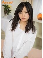 西永彩奈 A+4