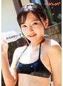 西永彩奈A+8