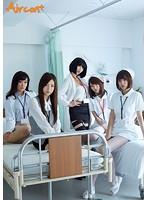 【恋愛クリニック レビュー】恋愛クリニックA+2