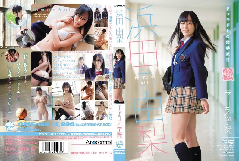 高画質 HD ハックツ美少女 Revolution 鮎川柚姫 レビュー Part2