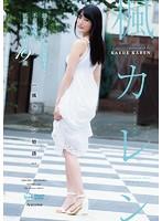 【楓カレン物語 楓カレン】スレンダーなアイドル女の子の、楓カレンのイメージビデオ!