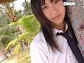 17(セブンティーン) 疋田紗也 サンプル画像 No.2