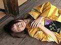 「ハマダショウコ」 浜田翔子 サンプル画像 No.5
