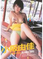 【小阪由佳 撮影動画】巨乳で水着のアイドルの、小阪由佳の撮影グラビア動画!