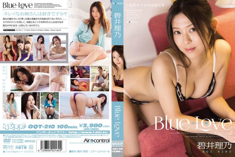 Blue Love 碧井理乃