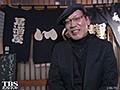 #347 吉田類の酒場放浪記【TBSオンデマンド】