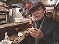 #348 吉田類の酒場放浪記【TBSオンデマンド】