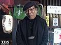 #352 吉田類の酒場放浪記【TBSオンデマンド】