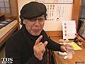 #405 吉田類の酒場放浪記【TBSオンデマンド】
