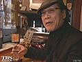 #406 吉田類の酒場放浪記【TBSオンデマンド】