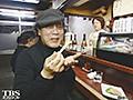 #408 吉田類の酒場放浪記【TBSオンデマンド】