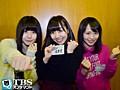#11 SKE48 ZERO POSITION ~チームスパルタ!能力別アンダーバトル~【TBSオンデマンド】