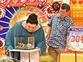 #117 マツコの知らない世界【TBSオンデマンド】