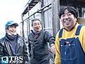 #21 バナナマンのせっかくグルメ!!【TBSオンデマンド】