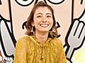 #30 バナナマンのせっかくグルメ!!【TBSオンデマンド】