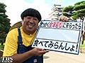 #42 バナナマンのせっかくグルメ!!【TBSオンデマンド】