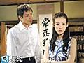 第8話 新しい風【TBSオンデマンド】